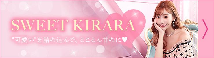 キャバドレス 明日花キララが着る甘めの韓国ドレス