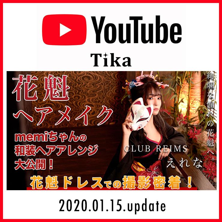 1027_youtube_up_banner_740.jpg
