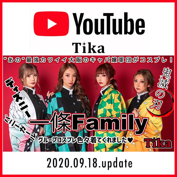 0828_youtube_up_banner_740.jpg