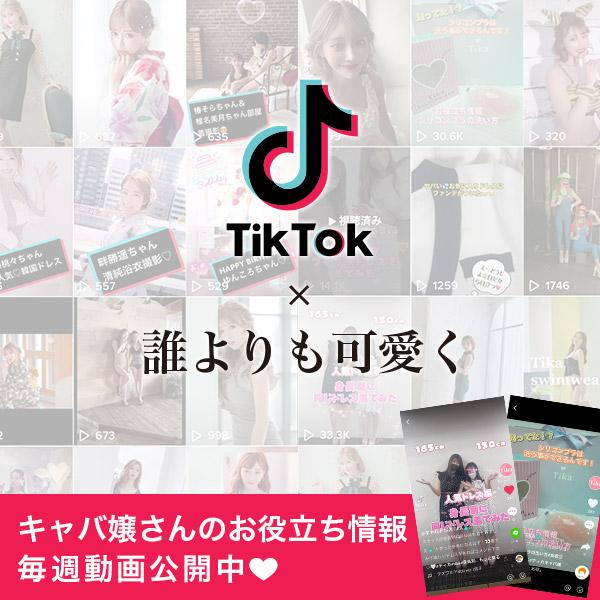 Tika公式TikTok