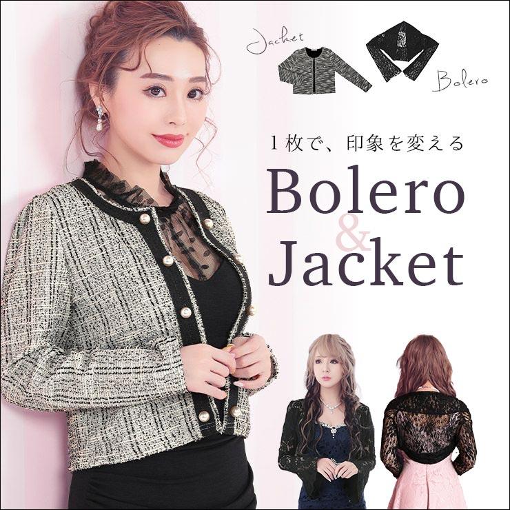 bolero_jacket_740.jpg