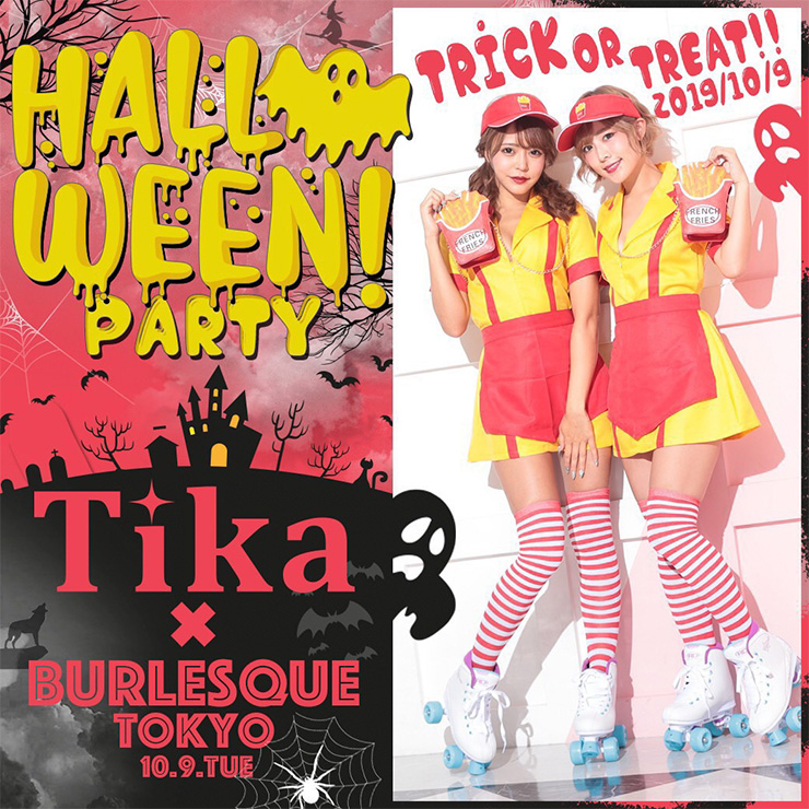 Tika×burlesque