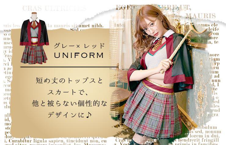 制服コスチュームのハロウィンコスプレを着る明日花キララ