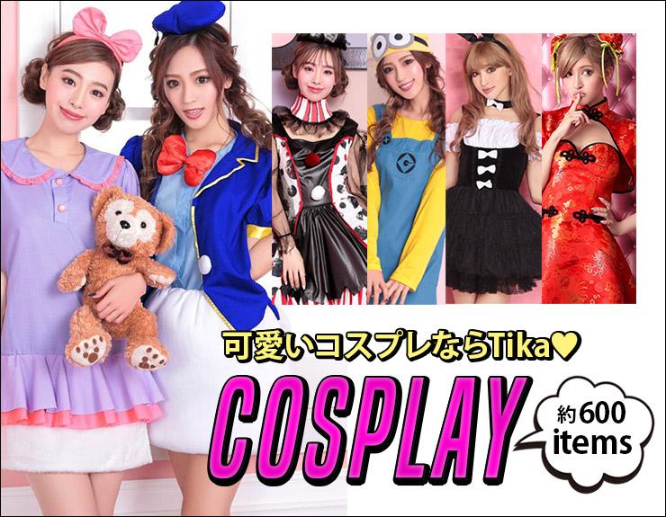 コスプレ,コスチューム,cosplay,costume,衣装