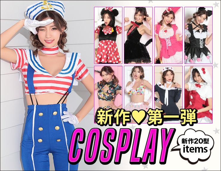 cosplay_new1_740_575.jpg