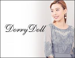 dorrydoll ドリードール