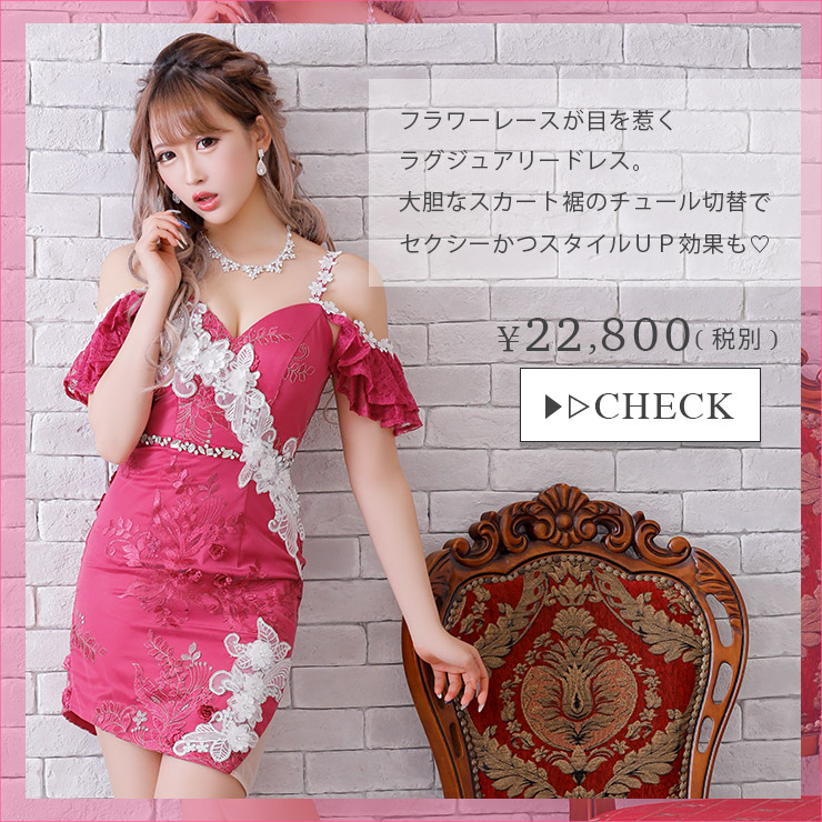 画像2 ももちゃんおすすめ春ドレス