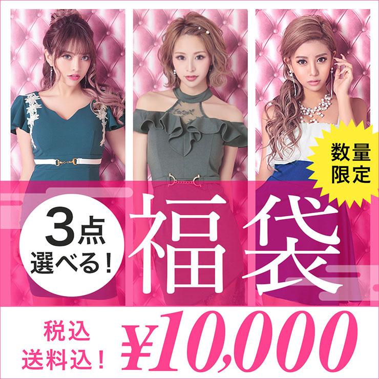 fukubukuro_choose_740.jpg