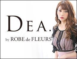 DEA ディアのキャバドレス