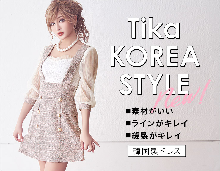 韓国ドレス,韓国製ドレス,キャバドレス,パーティードレス