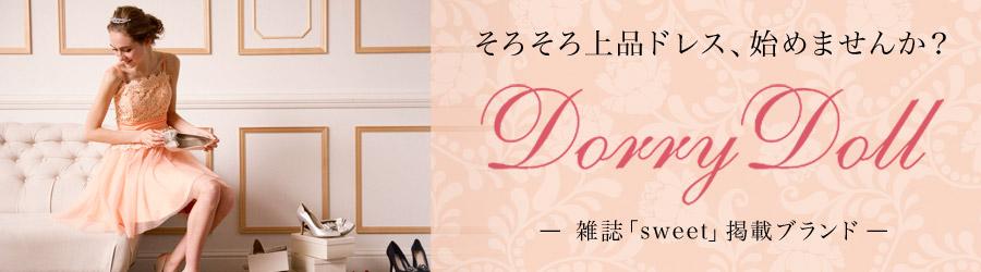 Dorry Doll ドリードール ドレス 新作