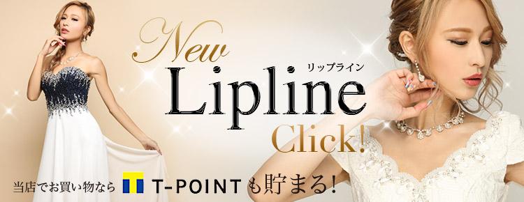 高級ドレス Lipline リップライン ドレス 新作