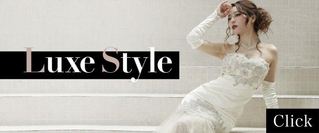 高級ドレス luxe style リュクススタイル ドレス 新作