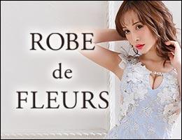 ROBE de FLEURS ローブドフルールのキャバドレス