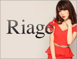 キャバドレス Riage