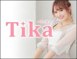 キャバドレスの Tika