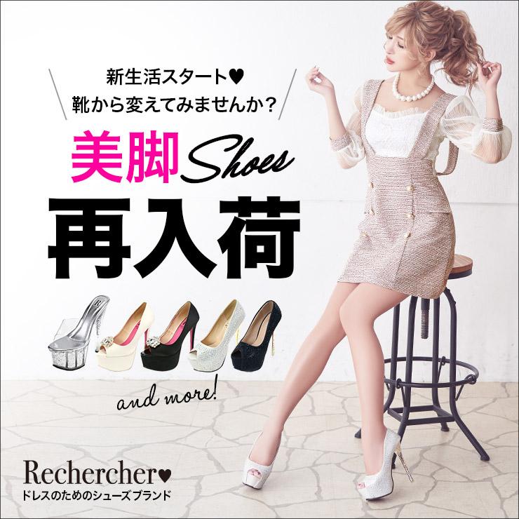 shoes_740.jpg