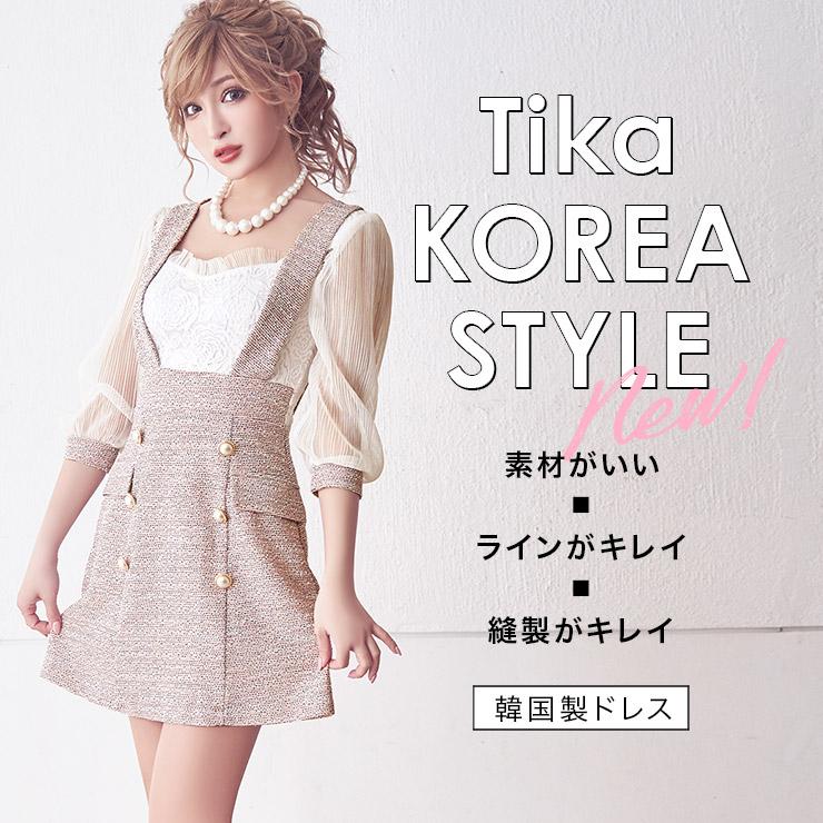 韓国ドレス korea dress korean styke 韓国 高品質 キャバ嬢 キャバドレス キャバ ドレス パーティードレス お呼ばれ