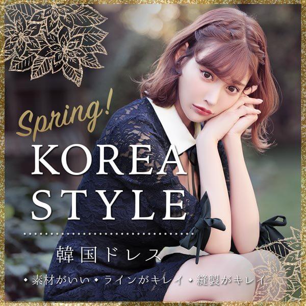 korea_style_0302_600.jpg