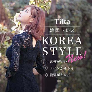 1ランク上の韓国ドレス特集