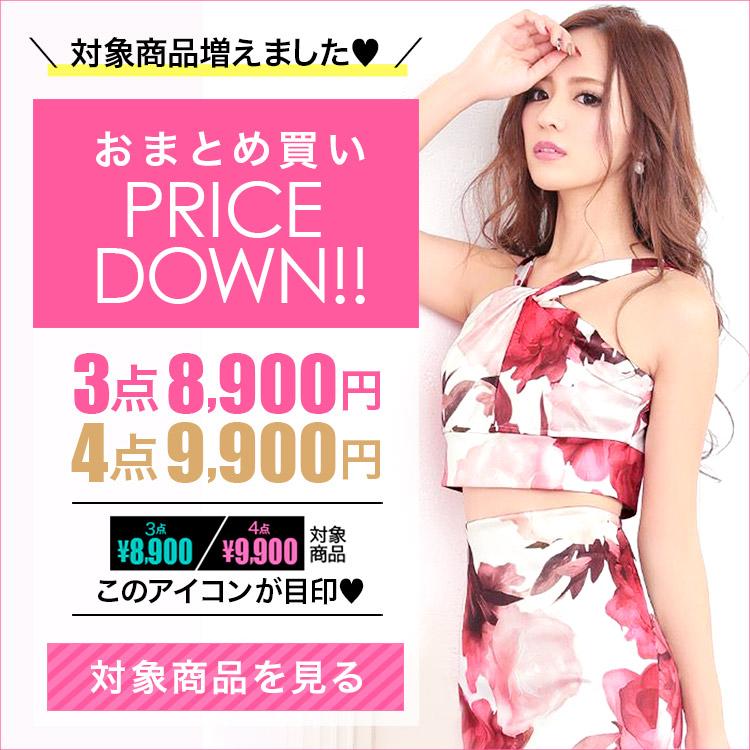 matomegai_wari_a1_750.jpg