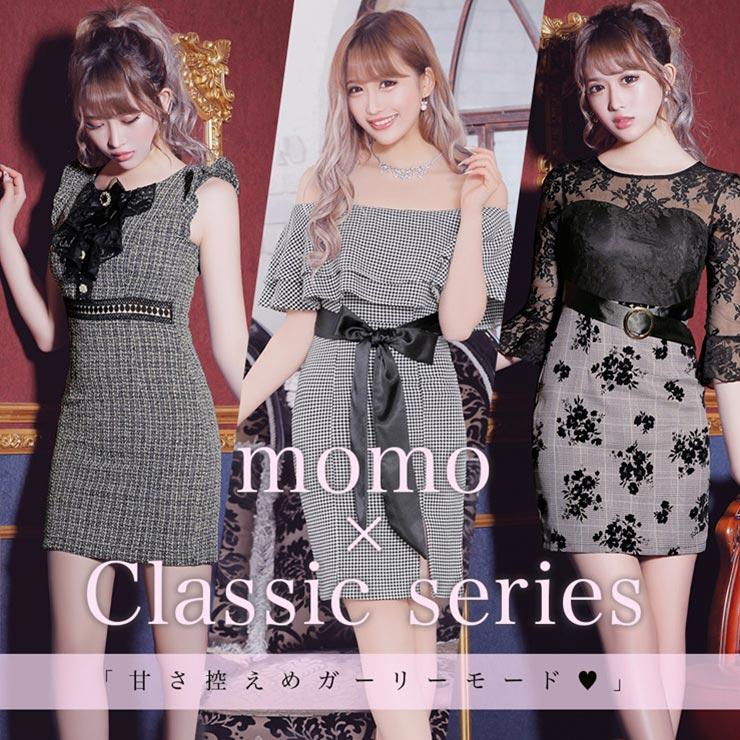 momo_classic_740.jpg