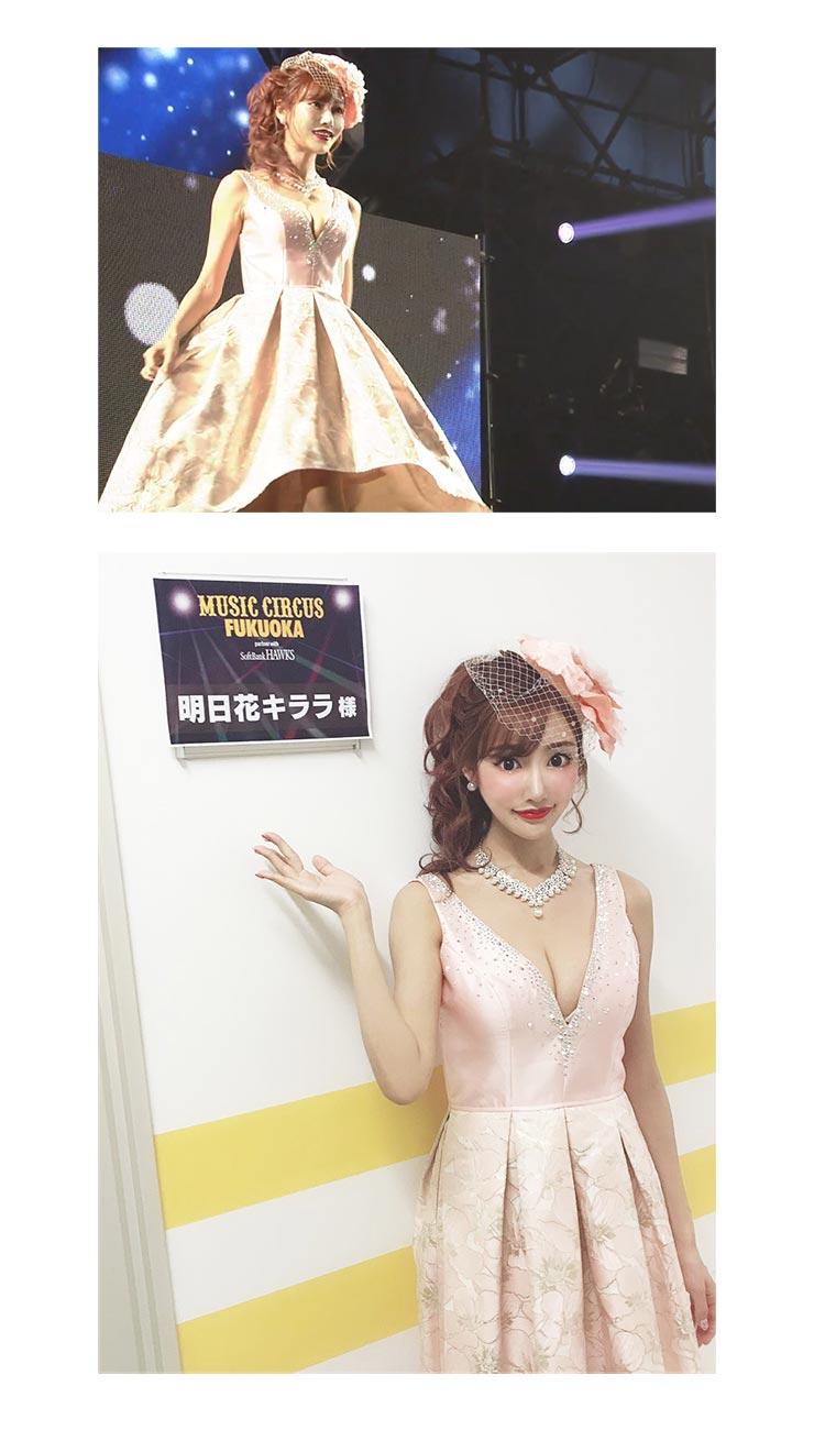 Music circus FUKUOKA Tika 明日花キララちゃん