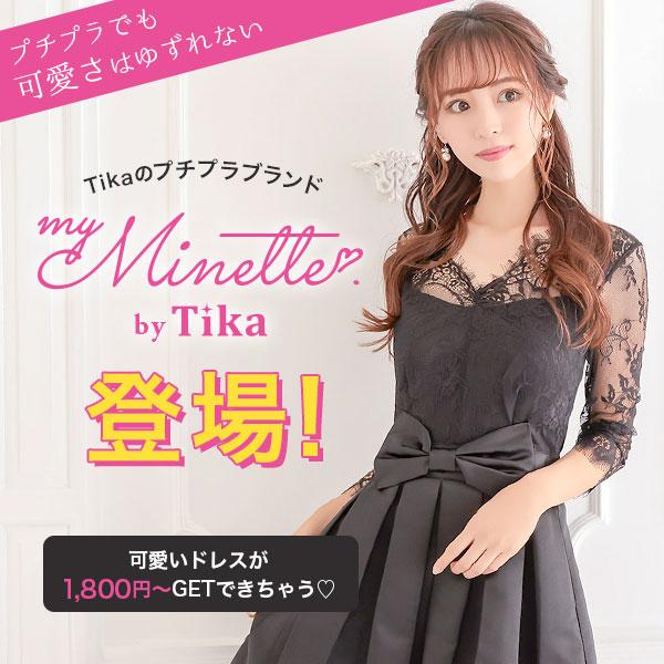 2,900円以内ドレス
