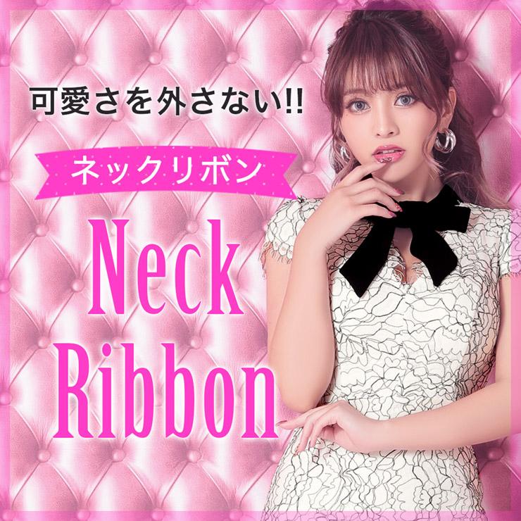 neckribbon