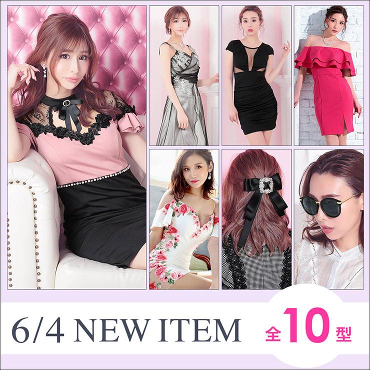 new_0604