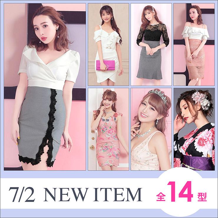 new_0702_750.jpg