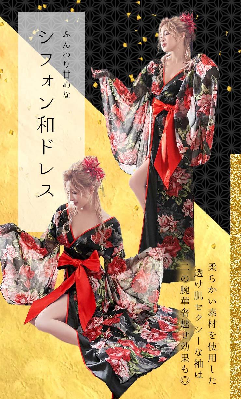 和柄ドレスを着るゆんころちゃん