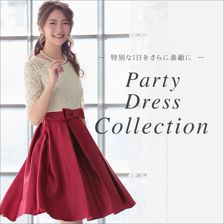 party_dress_740.jpg
