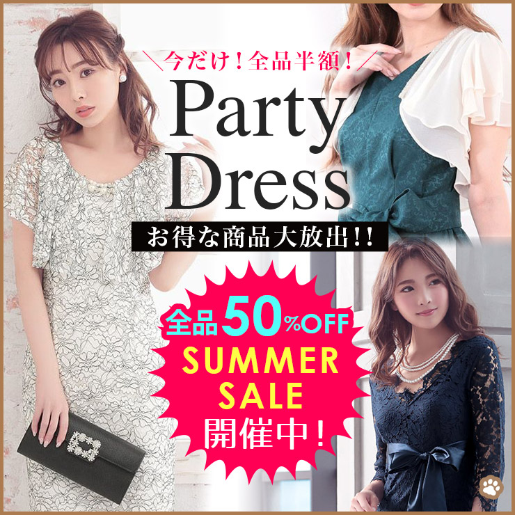 partydress_outlet_740_740.jpg
