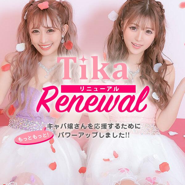 renewal_tuujou_600.jpg