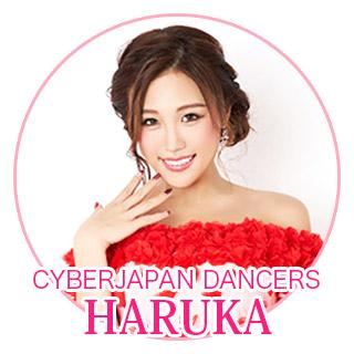CYBERJAPAN DANCERS HARUKA Tikaドレス着用