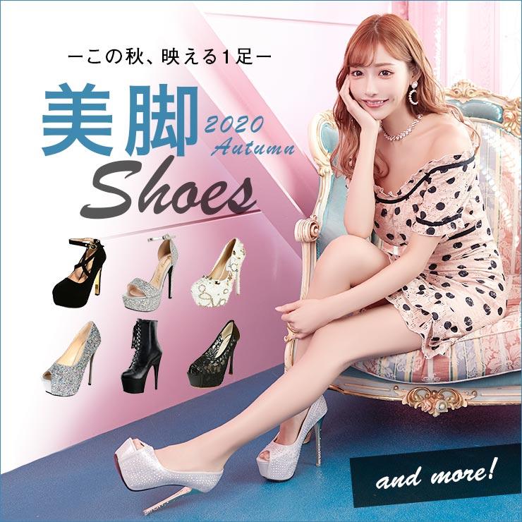 shoes_740_9gatu.jpg