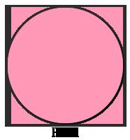 Tika ティカのピンクの浴衣