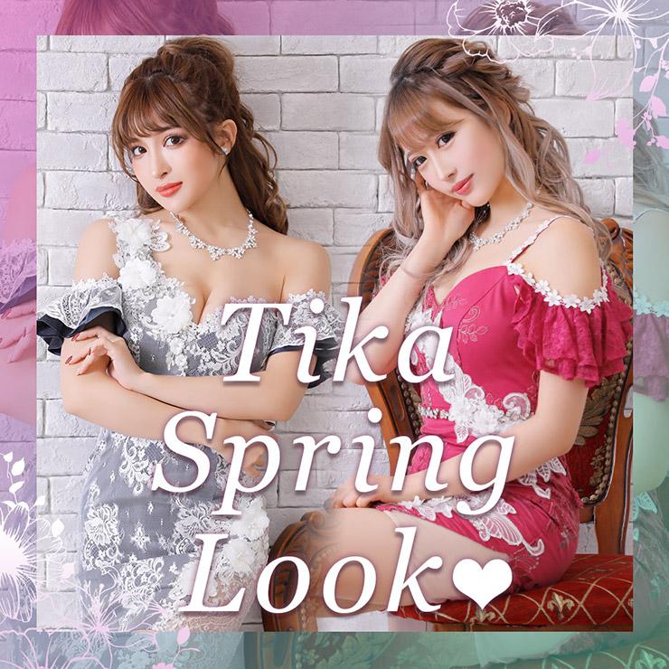spring_look_740.jpg