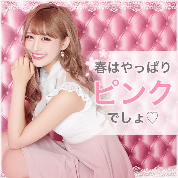spring_pinkdress.jpg