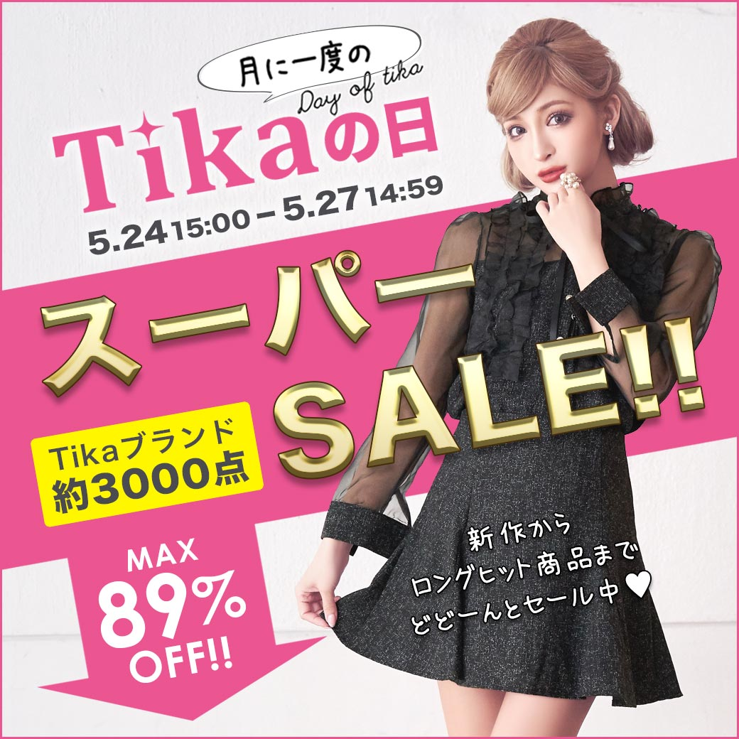 9ba87e18975b0 キャバドレス通販 Tika「ティカ」 公式サイト |キャバドレスページ