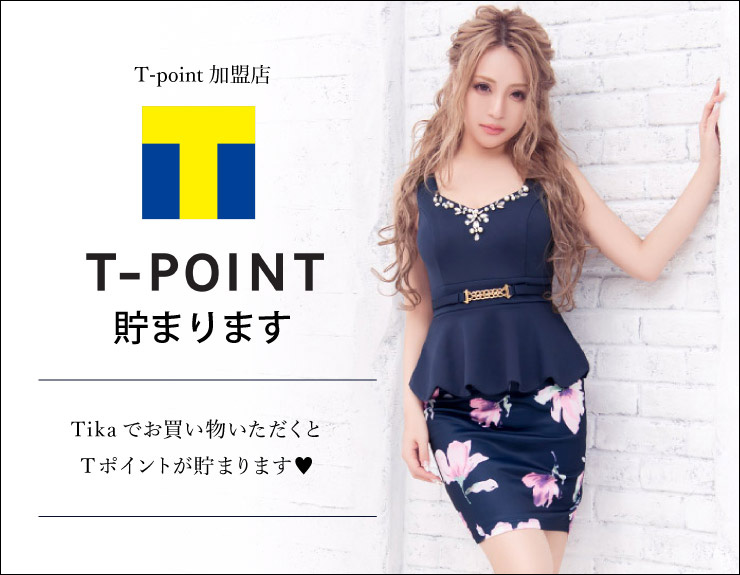 t-point.jpg