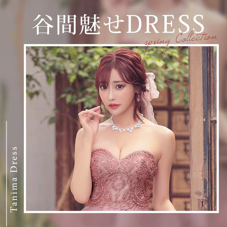 谷間dress
