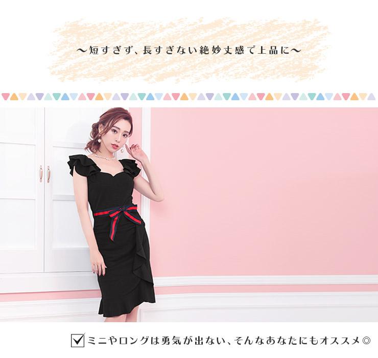 背が低い人に似合うドレス