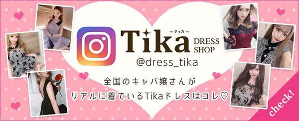 Tikaのインスタグラム