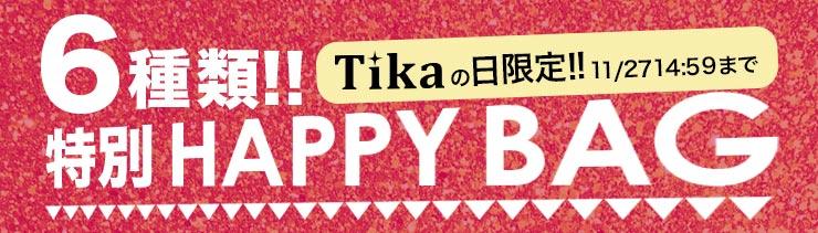 Tikaの日看板