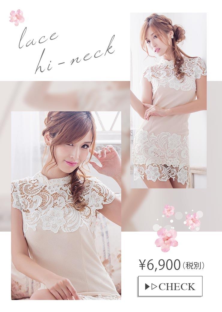 画像7 おすすめ春ドレス