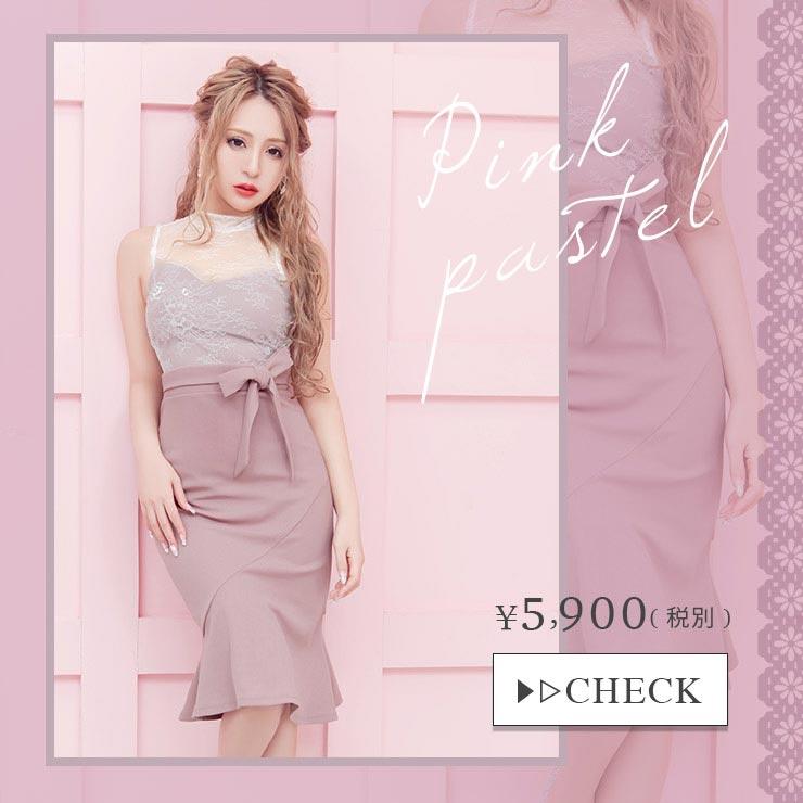 画像6 おすすめ春ドレス