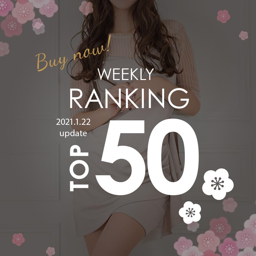 dress_weekly_ranking_740.jpg
