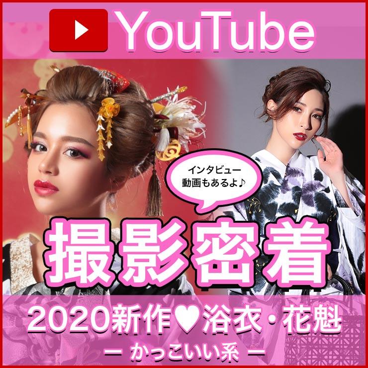 tiary_youtube_740_740_dress.jpg